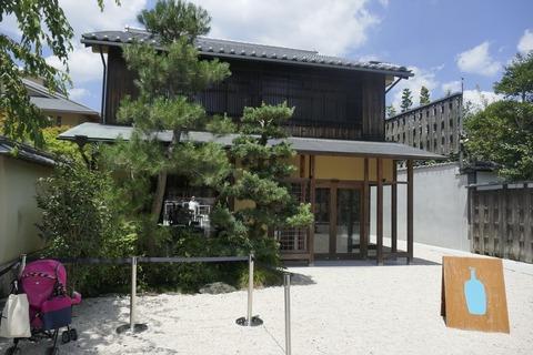 たまに行くならこんな店 関西エリア初のブルーボトルコーヒーが「ブルーボトルコーヒー 京都店」として京都・蹴上にオープン!夏にピッタリな「ノラフロート」を飲み干す!