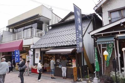 たまに行くならこんな店 軽井沢町の手焼煎餅のお店「寺子屋本舗軽井沢銀座通り店」おみや用もあるよ!
