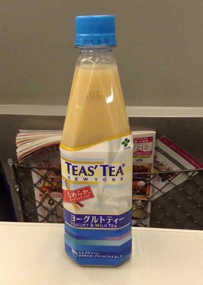 チチヤスヨーグルトと米国版伊藤園が手を組んで生まれた日米合作ヨーグルト風味のミルクティー「Tea's Tea New York ヨーグルトティー」は後味すっきり甘くて美味し!