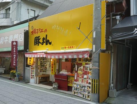 たまに行くならこんな店 太宰府天満宮表参道から少々ハズレたところにある「揚子江」では、分厚い皮の中に肉汁プッシャーな肉まんがウマウマです
