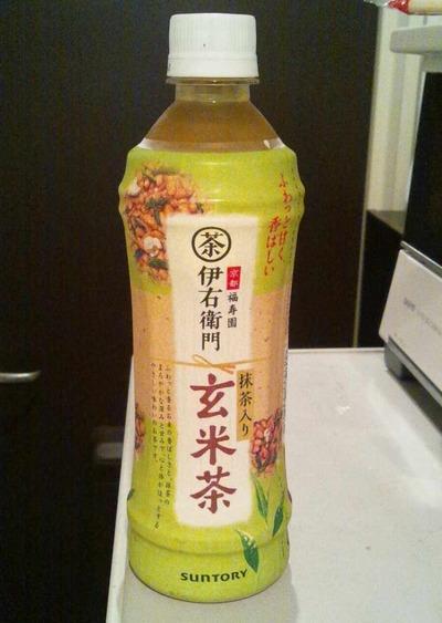 今日の飲み物 2012年版伊右衛門抹茶入り玄米茶