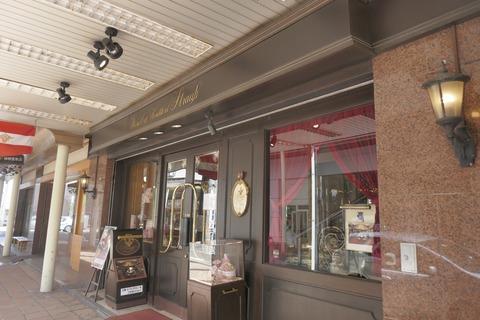 たまに行くならこんな店 ウィーンの味を青森市で楽しめる「シュトラウス」で、ふわふわとメレンゲ食感を生かした「カルディナール」を食す