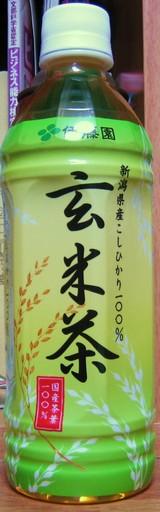 今日の飲み物 新潟県産こしひかり100%玄米茶