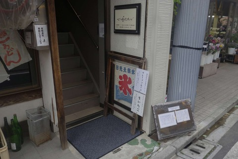 千葉県内で1位の人気誇るかき氷店「三日月氷菓店」まとめページ