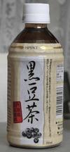 今日の飲み物 黒豆茶 丹波産黒豆使用