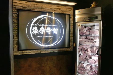 たまに行くならこんな 若者力全開な渋谷ゾーン真っ只中にある「黒毛和牛一頭買い 焼肉薩摩牛旬 渋谷本店」で、意外なほどに美味しい和牛焼肉を食す!