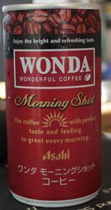 今日の飲み物 wonda朝専用缶コーヒー