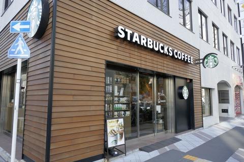 人形町駅の北側にあって比較的空いている「スターバックスコーヒー 人形町店」まとめページ