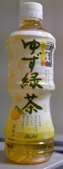 今日の飲み物 百式orアカツキ色のお茶「匠屋ゆず緑茶」