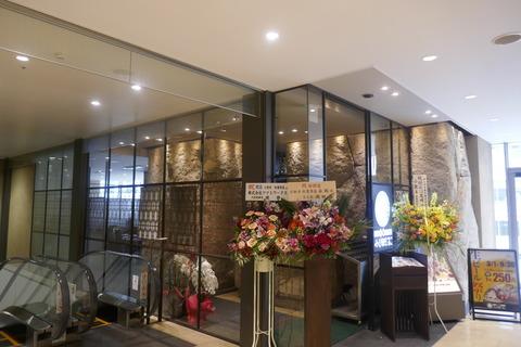 たまに行くならこんな店 中国本土で有名な火鍋チェーンな秋葉原版な「小肥羊 秋葉原店」で、ソロ火鍋を楽しむ!