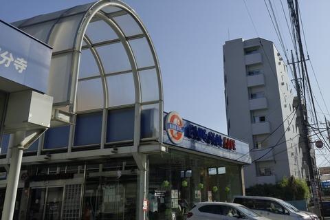 たまに行くならこんな店 ネッツトヨタ国分寺店に併設された「ブルーシールカフェ 国分寺店」で、沖縄で楽しんだアイスクリームを食す!