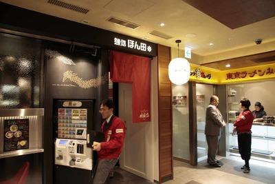 たまに行くならこんな店 ジャンクガレッジ東京駅店(東京ラーメンストリート内)