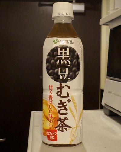今日の飲み物 黒豆と麦茶が合体した松崎しげる色の麦茶!その名は「黒豆むぎ茶」もちろんノンカフェイン