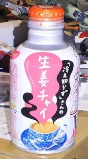 今日の飲み物 生姜チャイ