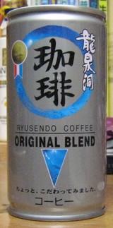 今日の飲み物 龍泉洞のコーヒー