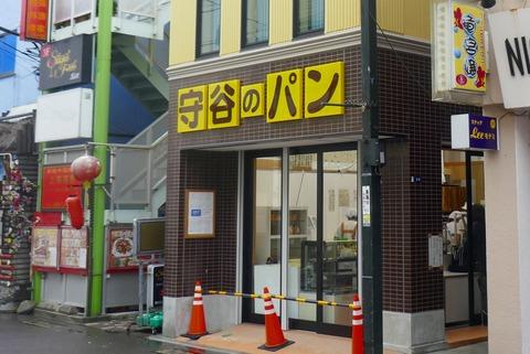 たまに行くならこんな店 小田原駅前の「守谷製パン店」で、生地は柔らか、あんこたっぷりなあんぱんを食す!