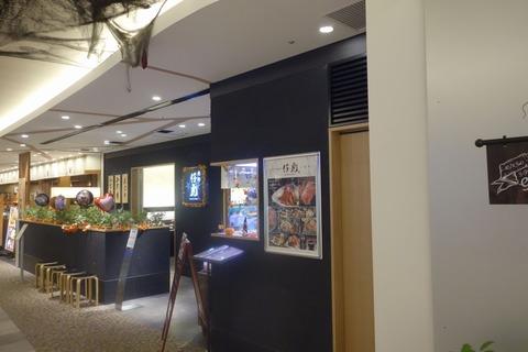 たまに行くならこんな店 仙台駅チカの焼肉の名店仔虎がついに仙台駅ビルに進出! 「仔虎エスパル仙台店」で、メチャウマなローストビーフ丼&冷麺を食す!