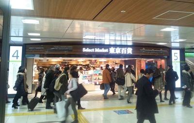 たまに行くならこんな店 東京駅ナカで目黒の名店の味が楽しめる「oggi 目黒 東京駅店」※ちなみにパンは目黒店と東京駅店のみの取り扱いだそうです