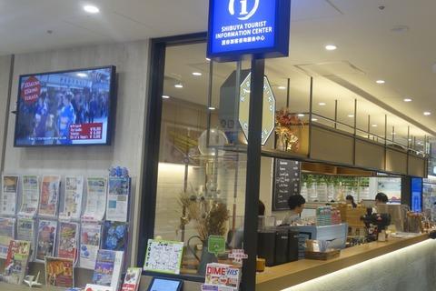 たまに行くならこんな店 渋谷modi地下1Fにある「猿田彦珈琲 渋谷modi店」では、H.I.Sのコラボ店とあって、旅行に親しみながら本格的な美味しさのコーヒーが楽しめるお店です