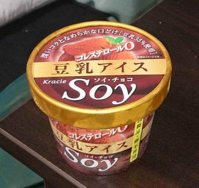 たまに買うならこんな商品 口あたりなめらかなのに種別はアイスクリームではなく氷菓!NONミルクで豆乳投入した豆乳アイスSOYチョコは甘くなめらかで美味しい