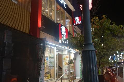 たまに行くならこんな店 「ケンタッキーフライドチキン 立川南口店」で、8月の新商品カーネリングポテト&ソルティ・ライムチキンを食べてきました