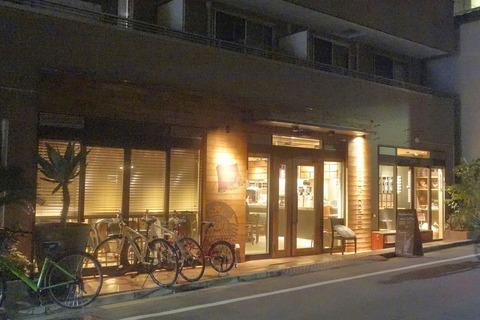たまに行くならこんな店 スタバのサードウェーブ業態店「ネイバーフッド アンド コーヒー 池尻2丁目店」は、中々の意識の高さを感じられるお店でした