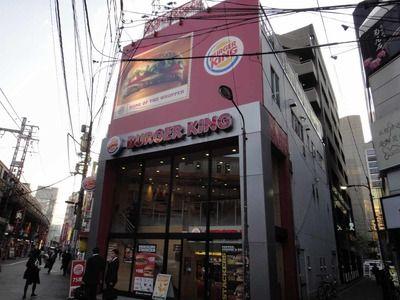 たまに行くならこんな店 バーガーキング神田店(マッシュルームチーズ&オニオンリングセット490円)