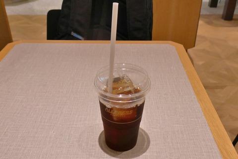 たまに行くならこんな店 清澄白河のコーヒーの名店の虎ノ門版な「オールプレスエスプレッソ 虎ノ門ヒルズビジネスタワー店」で、コールドブリューコーヒーを楽しむ!