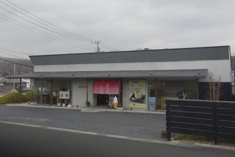 たまに行くならこんな店 平成の名水百選「イトヨの里泉が森公園」近くにある「みずきの庄」では、ソフトな食感のみそプリンが美味し!