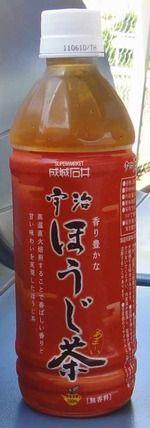 今日の飲み物 成城石井宇治ほうじ茶