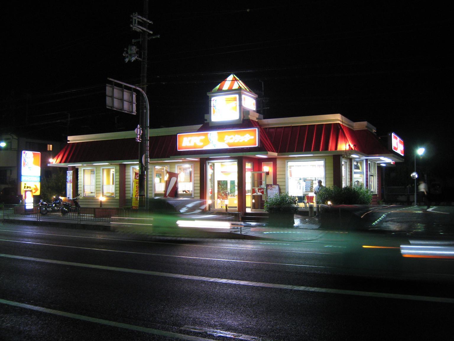 たまに行くならこんな店 日本唯一のケンタッキーフライドチキン食べ放題サービスを毎日行う常設店舗「ケンタッキーフライドチキン 小野原店」
