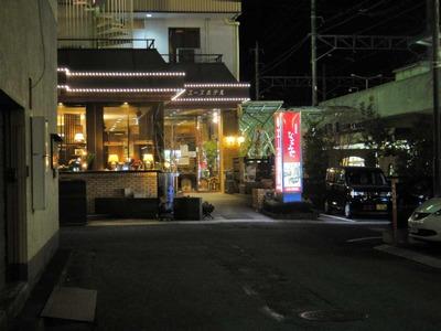 たまに行くならこんな店 お食事処なごみや(桐生駅前のエースホテル内)
