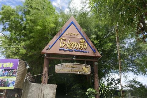 たまに行くならこんな店 クウェー川鉄橋の目の前にある「Riverkwai Floating Restaurant」では、タイ式ビュッフェスタイル料理が楽しめます!