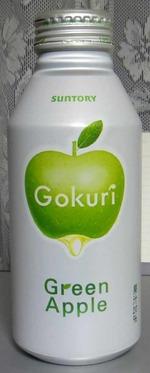 今日の飲み物 gokuri green apple