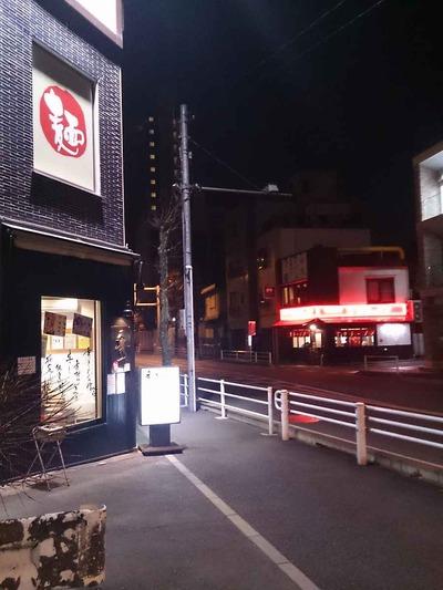 たまに行くならこんな店 北浦和駅チカラーメン激戦区で創作ラーメンが楽しめる「秀ラーメン」