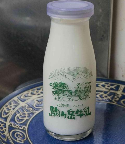 今日の飲み物 ビンビンに硬く仕上がったガラス瓶に投入された「駒ケ岳牛乳」はノンホモ(均一化処理なし)なので後味がスッキリと美味しいです。
