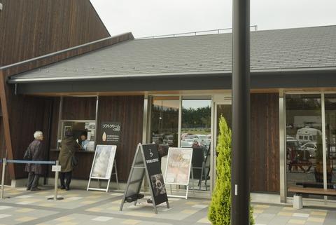 たまに行くならこんな店 三島スカイウォーク前の「スカイウォークコーヒー」で、富士山麓で育まれたしぼりたて牛乳を使ったソフトクリームを食す!