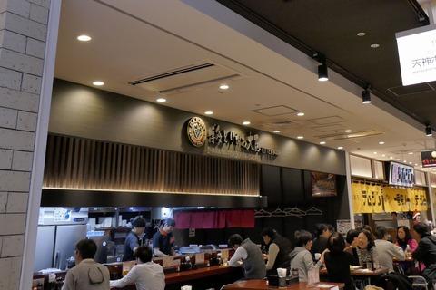 たまに行くならこんな店 KITTE博多にある「博多とりかわ大臣 KITTE博多串房」で、東京でも流行りの兆しが見られるとりかわ焼きを食す