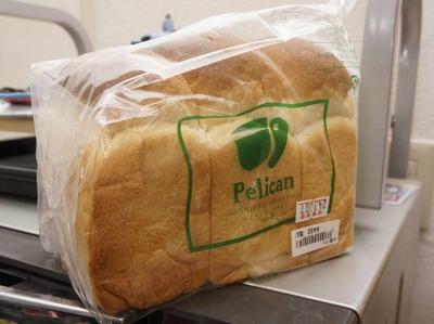 たまに買うならこんな商品 台東区内で伝説のパンと呼ばれるペリカンのパンを食す!「山型パン編」