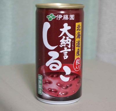今日の飲み物 「北海道産粒入り大納言しるこ」は冬はホット、初夏から秋に掛けてはシャーベット等にアフォガードの様に掛けて食べると旨しかも?