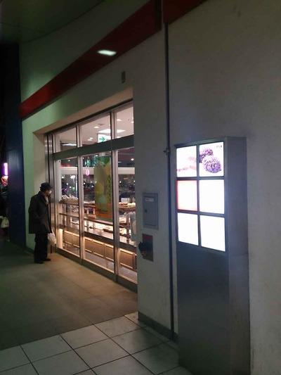 たまに行くならこんな店 コスパが良いパンが勢揃いしている「アンテンドゥ赤羽店」