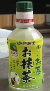 今日の飲み物 お~いお茶お抹茶天然水100%