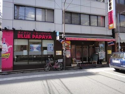 たまに行くならこんな店 タイカフェブルーパパイヤ神田店(パッタイ&トムヤンクンとサラダ編)