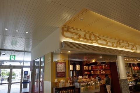 たまに行くならこんな店 山陰NO.1の賑わいを見せる松江市のエキナカにある「ポップマイズ シャミネ松江店」では、オシャレなグルメポップコーンがウマウマです!