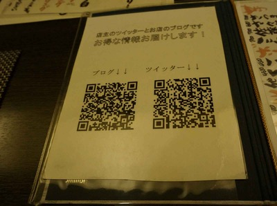 db2fa74a.jpg