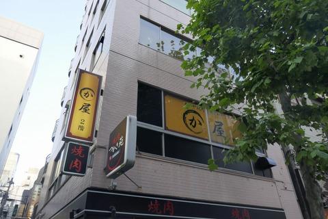たまに行くならこんな店 5月17日にオープンしたばかりの「博多かわ屋 神田店」で、名物のかわやきや、串焼き、博多風な料理を堪能してきました
