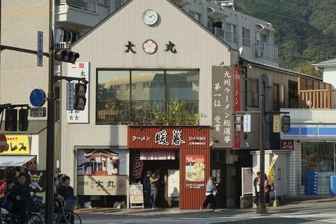たまに行くならこんな店 太宰府天満宮表参道前にある「暖暮 太宰府駅前店」は、中韓の観光客で大人気!