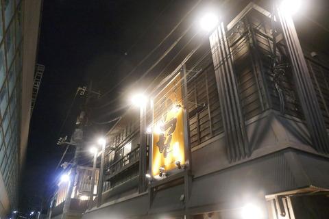 たまに行くならこんな店 静かな雰囲気な北千住駅東口チカで魚介料理が美味しい隠れ居酒屋「牡蠣と燻屋 かつを」で、魚魚魚なおつまみを食べ尽くす!