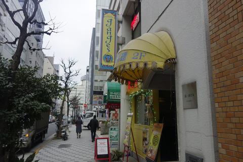 たまに行くならこんな店 半蔵門駅チカな「ガンジス 麹町店」で、メチャホット!で鶏肉の旨味バッチリでナンのお代わりサービスも捗る「ほうれん草チキンカレー」を食す!