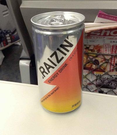 ロケットニュース等で取り上げられた事でネットで話題かもしれない甘い生姜味の日本製エナジードリンク!その名は「ライジン」